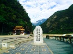 Taroko Gorge (late post but it's better late than never:))